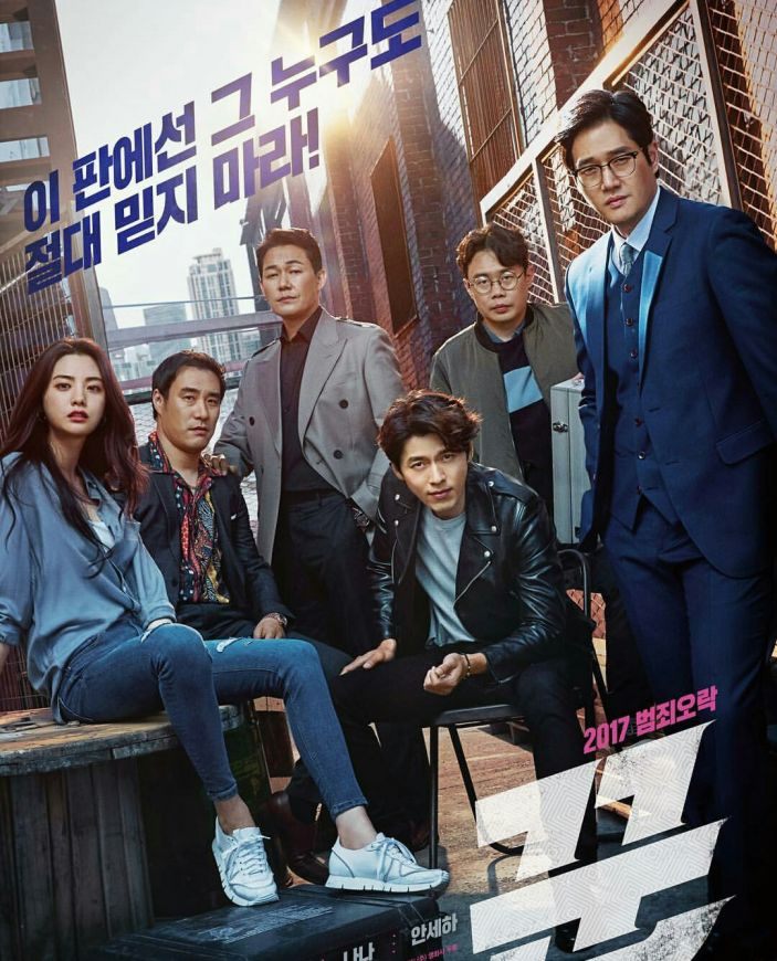 30 Filem Korea Wajib Tonton Sehingga 2019