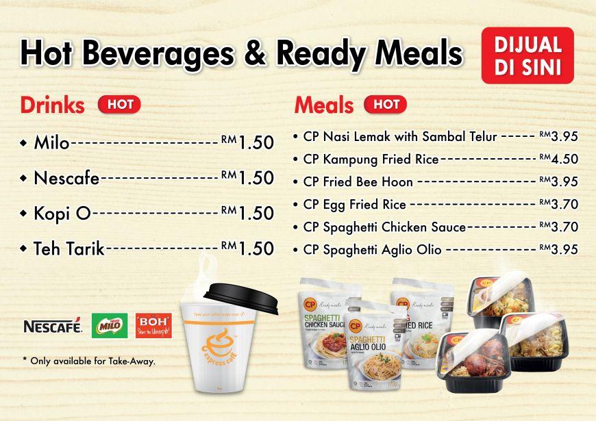 99 SPEEDMART 开始卖早餐和热饮了!5分钟内搞定!只需RM5!上班前去填饱肚子吧!